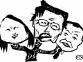 FUJIMORIS-FAMILIE